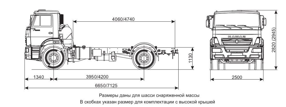 на шасси КАМАЗ-53605 (4х2)
